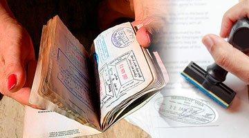 Prorrogação e Tranformação de vistos